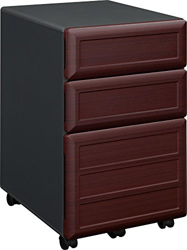 Ameriwood Home Pursuit Mobile File Cabinet, Cherry by Altra Furniture