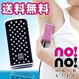 no!no! HAIR LITE Hair Removal (STA-128P) Pink, 1box