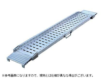 【昭和】 アルミブリッジ SGN-180-25-0.5T 【フック式】 【有効長さ1800×有効幅250(mm)】 【最大積載0.5t/セット(2本)】 B003GHVM24