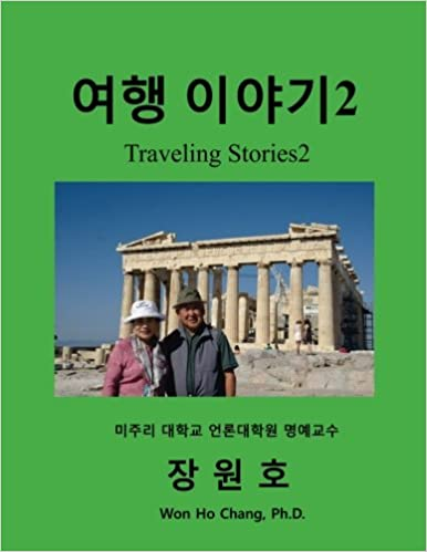Traveling Stories2