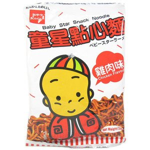 (Japan Baby Star Snack Dried Noodle - Chicken Noodle Flavor 50g x 5 bags)