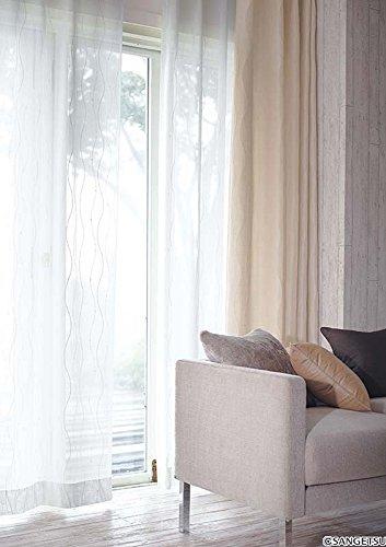 サンゲツ ラメ糸仕様で印象的な横流れ柄 フラットカーテン1.3倍ヒダ SC3872 幅:300cm ×丈:260cm (2枚組)オーダーカーテン   B078BMD5L8