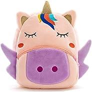 Cute Toddler Backpack Toddler Bag Plush Animal Cartoon Mini Travel Bag for Baby Girl Boy 2-6 Years