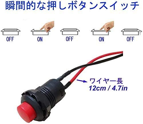 PC SPST ON//Off with Pre-soldered Wires Table Lamp RUNCCI-YUN 14pcs 12mm Momentary Push Button Switch for Car Trumpet momentary Power Switch Round Rocker Switch