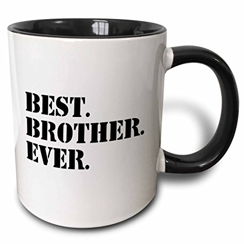 3dRose Brother Gifts Brothers Black