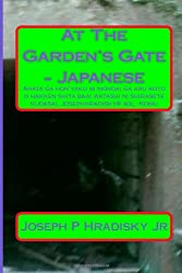 At The Garden's Gate - Japanese