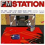 FMステーション(J-POP編)