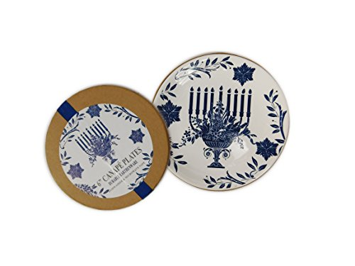 Hanukkah Menorah 6 Inch Canape Plate Set of 4 Gift Boxed ()