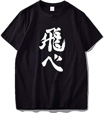 EU Size 100% Cotton Haikyuu Letter T-Shirt OB Hard Working ...