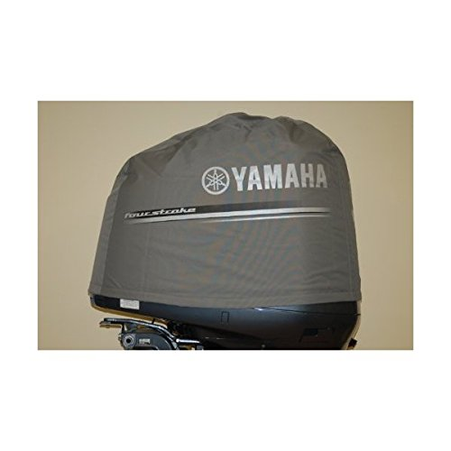 Yamaha Deluxe Outboard F200 and F225 Motor ()