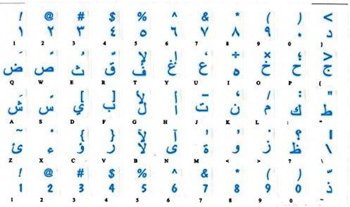 adesivitastiera. It – Adhesivo Letras Árabes Teclado suelo ...