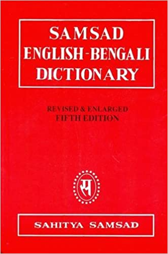 Buy Samsad English-Bengali Dictionary Book Online at Low Prices in