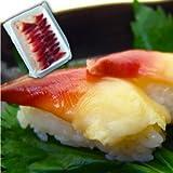 新鮮お刺身用 ホッキ貝スライス《ほっき貝 ホッキカイ 寿司》