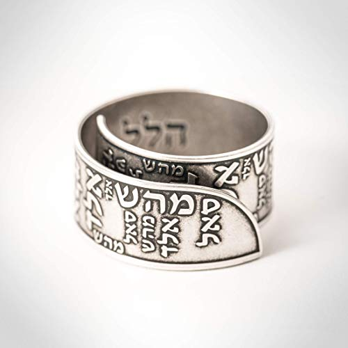 Kabbalah Jewish ring engraved with the 72 names of god, Unisex 925 sterling silver plated open adjustable ring, Handmade Israeli Jewish Hebrew Jewelry gift for men and women