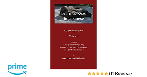 Learn to Read in Japanese: A Japanese Reader: Roger Lake
