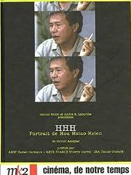 HHH, portrait de Hou Hsiao-Hsien: DVD