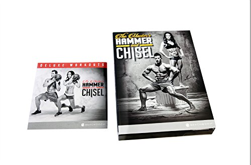(The Master's Hammer and Chisel 7 DVD Workout Base kit)