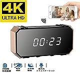 SilverSea™ 4K高解像度フル HD 1200万画素隠しカメラ 24時間昼夜監視 隠しカメラ140度広角レンズ 監視カメラ ピンホール防犯カメラ 動体検知&暗視録画機能付き 時計型ビデオカメラ 録画・録音、防犯、証拠撮影 置き時計カメラ WIFI機能搭載 スマホ・iphone APP対応可 …