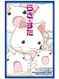 ブシロード スリーブコレクション Vol.3 らき☆すた 「にゃもー」