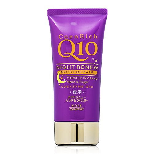 KOSE Coenrich Q10 Whitening Medicated Night Repair Hand Cream, 1 (Kose Nail)