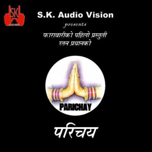 Parichay Mp3 Amit Badana Download: Amazon.com: Luki Chori Gardai: Kishor Rai: MP3 Downloads