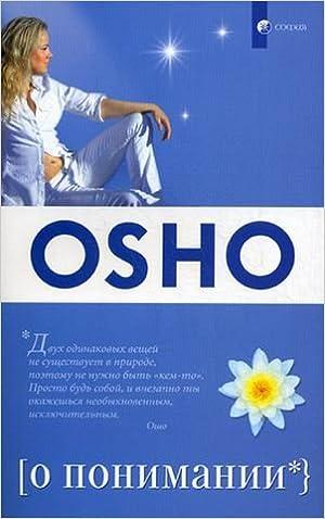 Osho The Book Of Understanding
