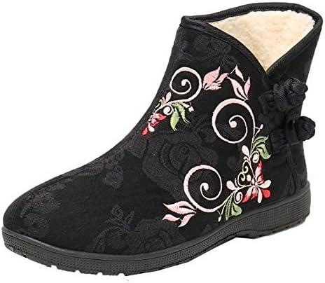 [GUREITOJP] レディース靴 冬用ブーツ 防寒ブーツ ショートブーツ おしゃれ 上品 花柄 チャイナ靴 中華ブーツ 民族風 花刺繍 中綿入り 防寒 大人 女性用 ウインターブーツ 綿靴 履きやすい 疲れない カジュアル アウトドア 婦人靴