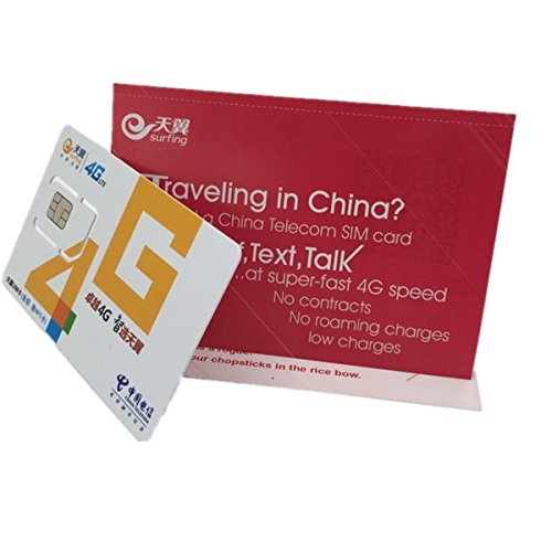 china-telecom-4g-wifi-data-roaming-sim-card-prepaid-cell-phone-cards-1-year-data-plan-only-48-gb