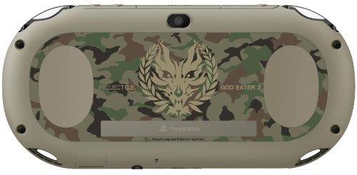 PlayStaiton Vita本体 GODEATER2 フェンリルエディション[PCHJ-10010]の商品画像