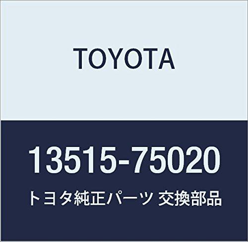 Toyota 13515-75020 Distributor Drive Gear