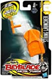 beyblade battle gear - Beyblade Metal Fusion Battle Gear - String Launcher (BB17)