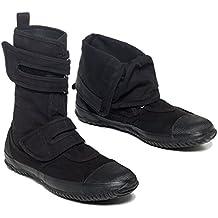 Fugu Maguro Japanese Work Boots