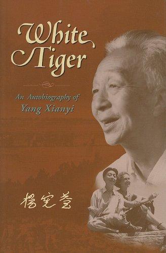 White Tiger: An Autobiography of Yang Xianyi