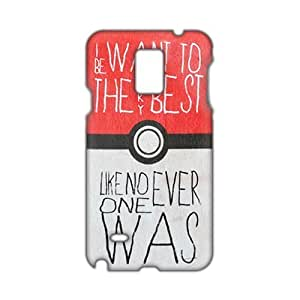 I want to be the best 3D Phone For Iphone 5/5S Case Cover