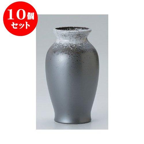 10個セット 美濃焼花瓶 細雪吹7号花瓶 [12 x 21cm] インテリア B01MXBRQAG  10個セット