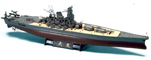 童友社 1/250 戦艦武蔵