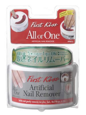 Kiss All or 1 Artificial Nail Remover, 4.5 Fluid Ounce