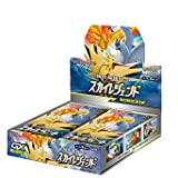 pokemon card Game Sun & Moon Enhanced Expansion Pack Sky Legend Box