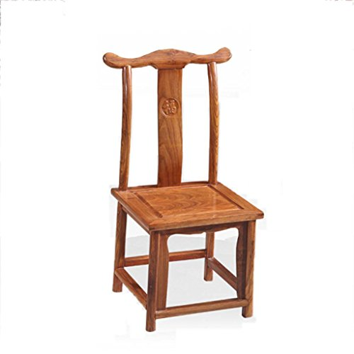 - YANGXIAOYU Small Square Stool Chair Child Backrest Official Hat Chair New Chinese Ming Classical Solid Wood Log Stool Bench Stool
