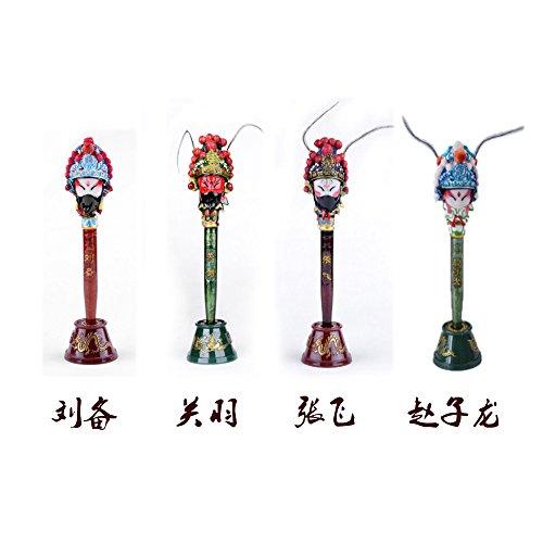 ToiM 4-Pack Peking Opera Facial Mask Ball Pen China Style Drama Character Ballpoint Pen Set Creative Office Supplies Stationery (Heroes in Three Kingdoms)