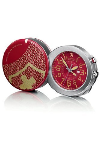 Victorinox Swiss Army Travel Alarm 1884 Limited Edition, Watch (Victorinox Pocket Watch)