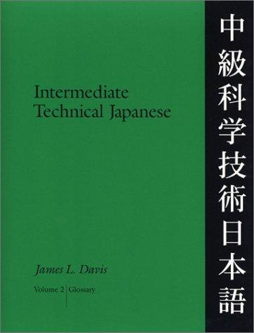 Intermediate Technical Japanese, Volume 2:  Glossary (Technical Japanese Series)