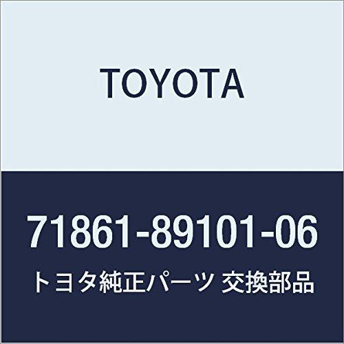 TOYOTA Genuine 71861-89101-06 Seat Cushion Shield