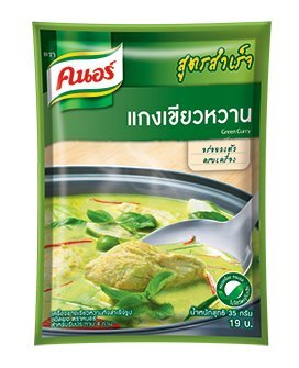 Knorr Curry - 6