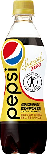 Suntory Pepsi Special [hand sell for [food for specified health use Tokuho] 490mlPETX24 pieces X (2 cases) by Pepsi