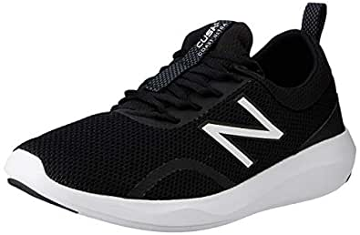 New Balance Coast Ultra Men's Running Shoes, Black, 8.5 US