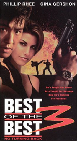 Most desirable of the Best 3 [VHS]