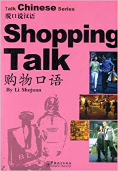 Talk Chinese Series: Shopping Talk (Chinese Edition)