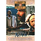 Acts: Complete Book [VHS]