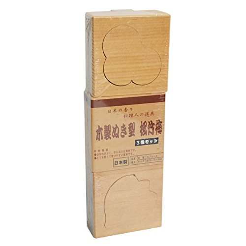 Sushi Wooden Press (The wooden press sushi unit three set Shochikubai celebration of Zen)